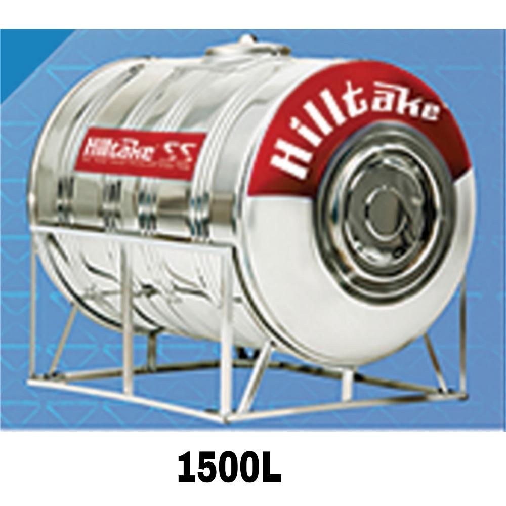 HILLTAKE SS 1500L Horizontal Watertank