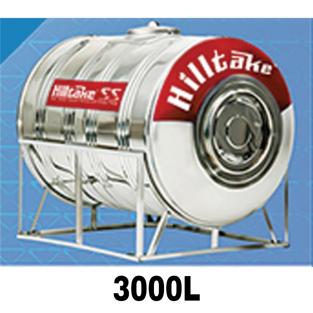 HILLTAKE SS 3000L Horizontal Watertank