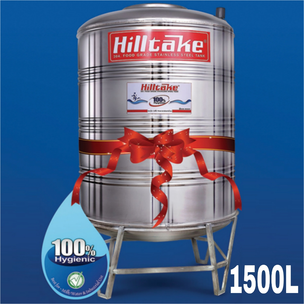 HILLTAKE SS 1500L Vertical Watertank