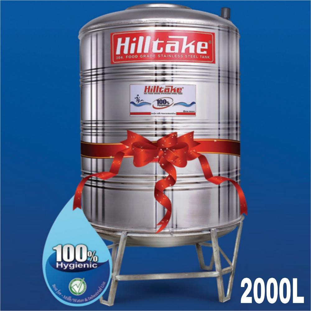 HILLTAKE SS 2000L Vertical Watertank