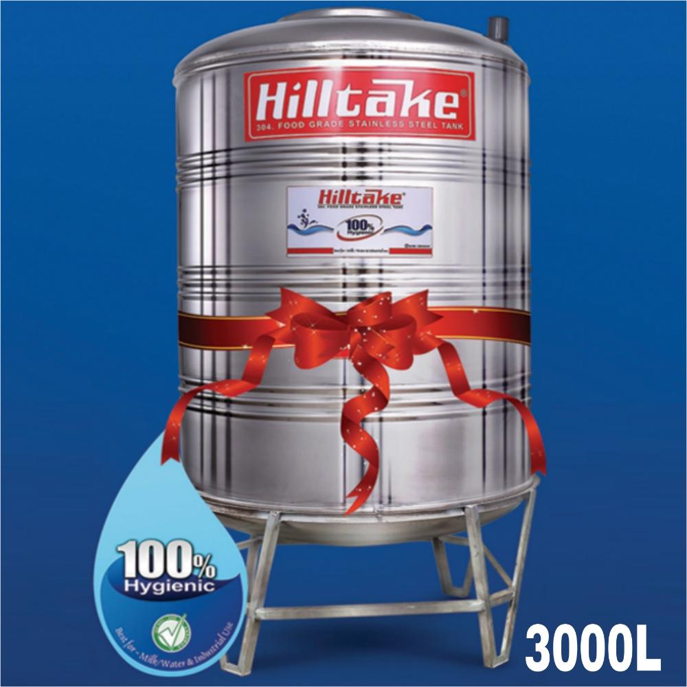 HILLTAKE SS 3000L Vertical Watertank