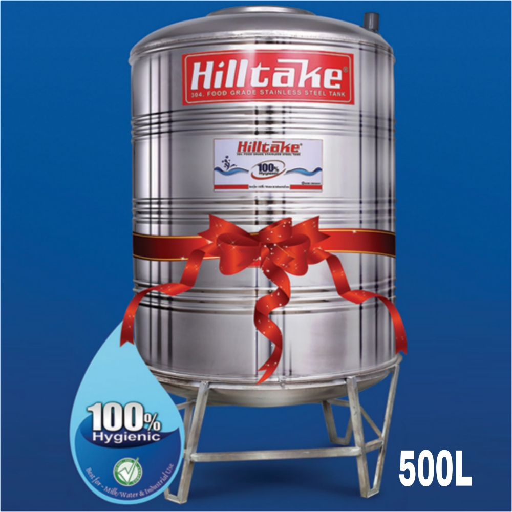 HILLTAKE SS 500L Vertical Watertank